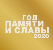 200x200_logo@2x (1).jpg